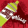 Smooth Jazz All Stars - Smooth Jazz Tribute To Gorillaz (2010)