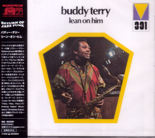 Buddy Terry - Lean on Him (1972)