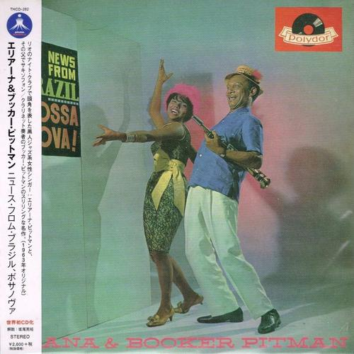 Eliana & Booker Pittman - News from Brazil - Bossa Nova (1963)