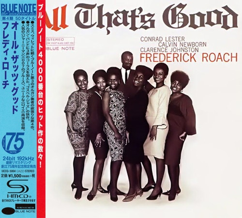 Frederick Roach - All That's Good (1964/2014)