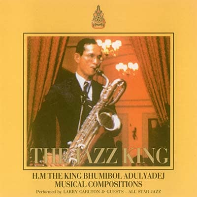 Larry Carlton & Guests - The Jazz King (2006)