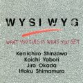 WYSIWYG - What You Sing Is What You Get (1997)