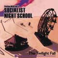 Chelsea McBride's Socialist Night School - The Twilight Fall (2017)