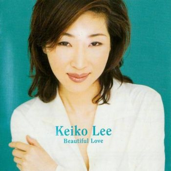 Keiko Lee - Beautiful Love (1997)