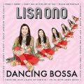 Lisa Ono - Dancing Bossa (2016)
