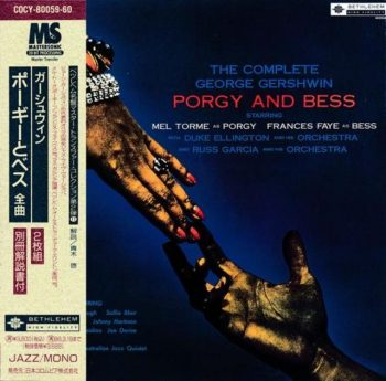 VA - George Gershwin: The Complete Porgy and Bess (1956/1996)