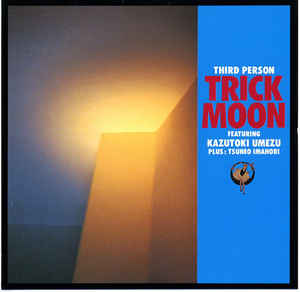 Third Person - Trick Moon (1990)
