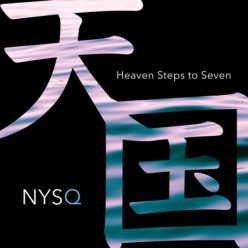New York Standards Quartet - Heaven Steps to Seven (2018)