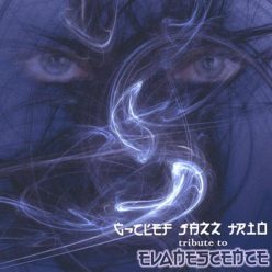 G-Clef Jazz Trio - Tribute To Evanescence (2004)