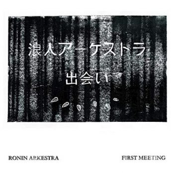 Ronin Arkestra - First Meeting (2019)