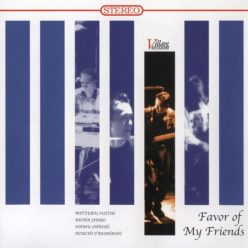 Mitsuru Sutoh - Village Session - Favor Of My Friends (1997)