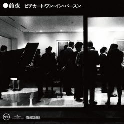 Pizzicato One - Zenya - Pizzicato One In Person (Live) (2020)