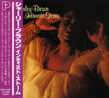 Shirley Brown - Intimate Storm (1984)